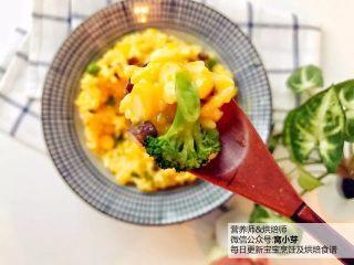 宝宝辅食:香甜软糯,暖融融的南瓜时蔬炖饭!18M+