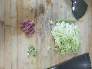 蔬菜肉丝面,准备好了