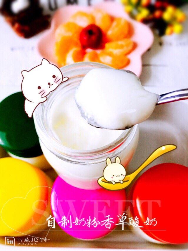 自制奶粉香草酸奶#有个故事#