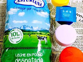 自制奶粉香草酸奶#有个故事#,材料备齐……