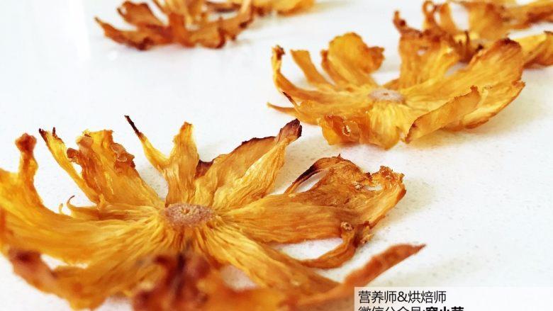 宝宝辅食:天然健康又美美的烤菠萝花:面向