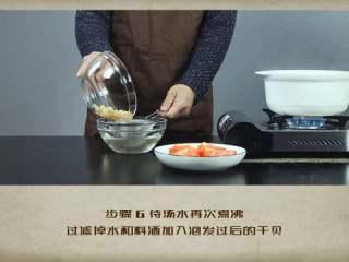 干贝罗宋汤,待汤水再次煮沸,加入泡发后的干贝
