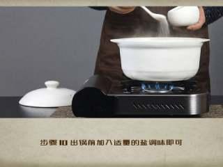 干贝罗宋汤,出锅前加入适量的盐调味即可
