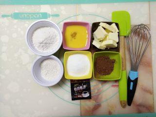 摩卡全麦蛋糕, 准备好所有原料。
