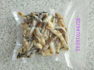 温岭松门鳗鱼 切条