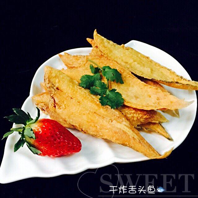 干炸海鱼🐟(王氏私房菜)