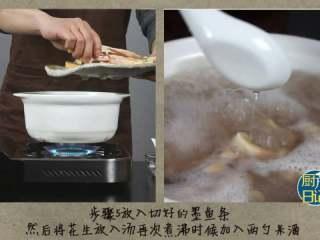 墨鱼排骨花生汤,放入切好的墨鱼条,然后将花生放入汤再次煮沸时候加入2勺料酒