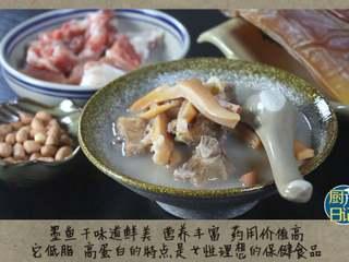 墨鱼排骨花生汤,一道营养又香浓的墨鱼排骨花生汤就做好了