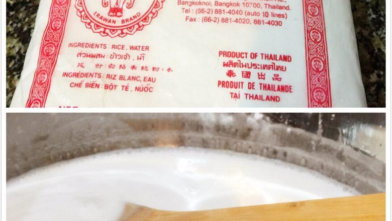 广式萝卜糕,粘米粉+小麦生粉+水拌好
