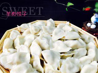 #年夜饭#羊肉饺子