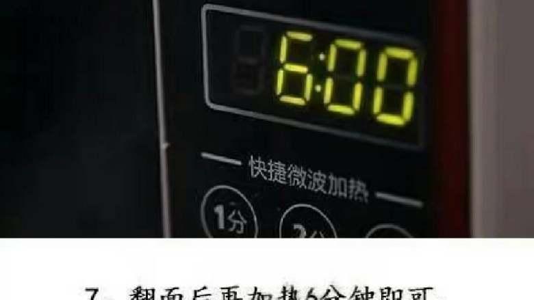 微波炉版薯片+#有个故事#,翻面后。在加热6分钟