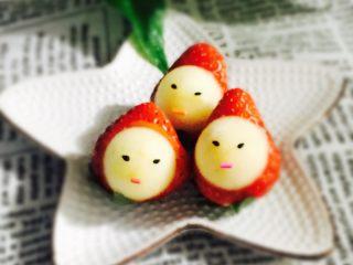 草莓🍓宝宝#有个故事#