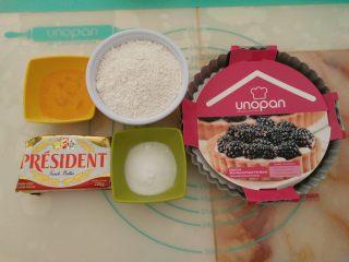 酸奶芝士派,准备好派皮材料。