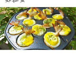 虾扯蛋, 9  当蛋凝固是出锅,撒上海苔粉,挤沙拉酱就可以啦。趁热吃哈~