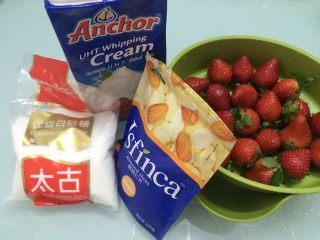 草莓奶油蛋糕,备物