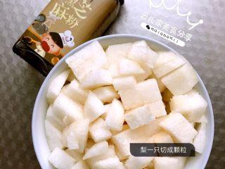 雪梨百合糯米粥,梨切成颗粒