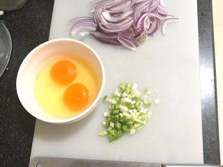 蒜香洋葱炒鸡蛋,洋葱切丝,鸡蛋打散,蒜苗切碎