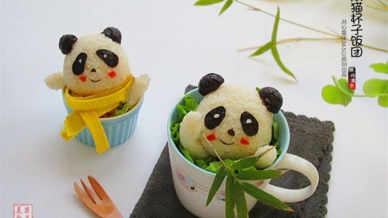 熊猫杯子减肥便当,美食即享