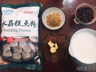 像在喝红豆奶茶的钵仔糕,准备材料:红豆蒸熟后沥干水分备用。