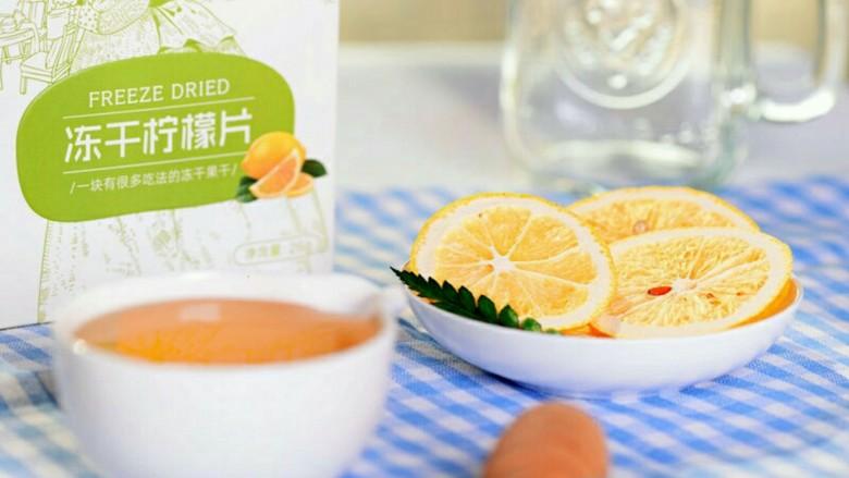 阳光满满的柠檬蜂蜜茶,准备原料