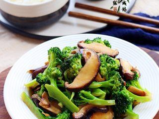 素炒香菇西兰花