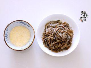 独家韭菜炒河虾,准备好细玉米面。小妙招要来了,仔细看哦!