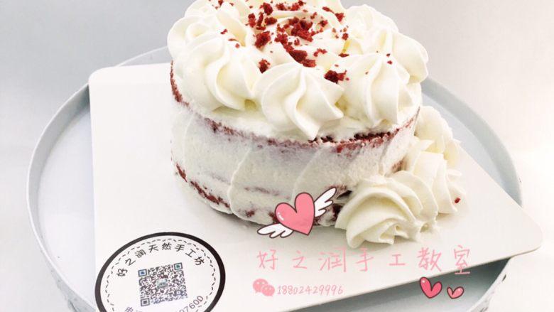 红丝绒奶油蛋糕~红丝绒精华液➕酸奶油版本