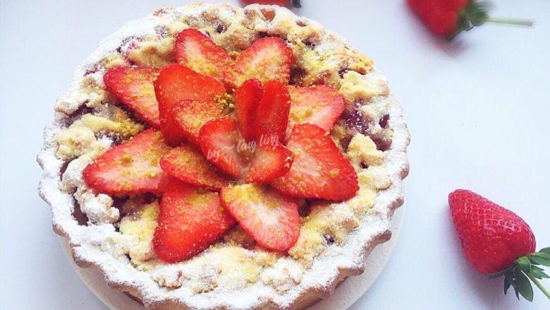 法式酒渍草莓开心果脆塔