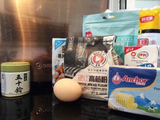 麦穗椰蓉面包,准备所有材料