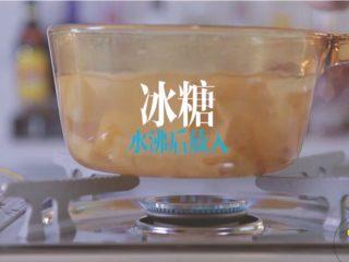梨漫香汁&橙香满园&苹果乐园,水煮沸后放入冰糖