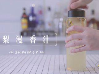 梨漫香汁&橙香满园&苹果乐园,往玻璃茶杯中放入菊花和冰糖,将冷却后的茶水倒入玻璃茶杯中。
