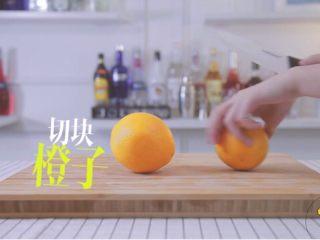 梨漫香汁&橙香满园&苹果乐园,橙子切块
