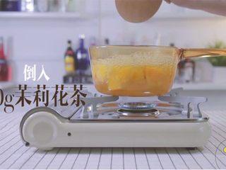 梨漫香汁&橙香满园&苹果乐园,往其中加入10g茉莉花茶