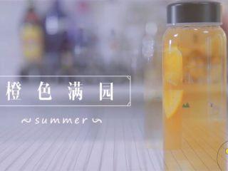 梨漫香汁&橙香满园&苹果乐园,往玻璃茶杯中放入橙子和冰糖,将冷却后的茶水倒入玻璃茶杯中。