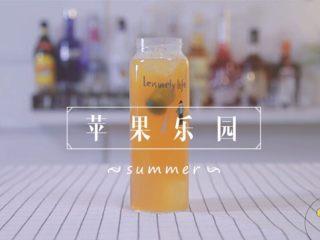 梨漫香汁&橙香满园&苹果乐园,往玻璃茶杯中放入苹果,青桔和冰糖,将冷却后的茶水倒入玻璃茶杯中。