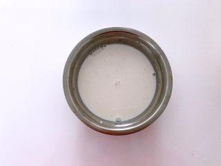 无水向日葵馒头,吃一口记一辈子,牛奶加热至温热,加入酵母,搅拌至融化。