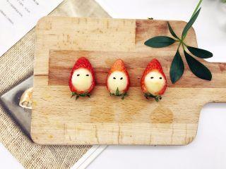 宝宝辅食:草莓苹果小红帽-18M+