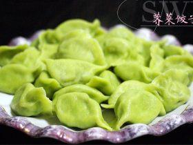 荠菜饺子#春意绿#