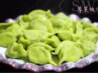 荠菜饺子#春意绿#,煮熟的饺子、放入你喜欢的器皿里即可食用哟……