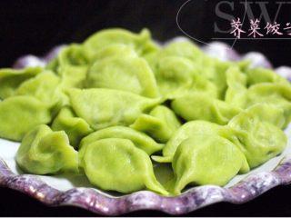 荠菜饺子#春意绿#,还是超喜欢哟……