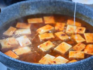 麻婆豆腐——美味诀窍大揭秘!,勾芡