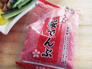 樱花寿司,樱花粉是这个样子滴~