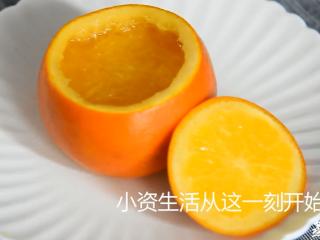 最好的止咳方法——盐蒸橙子,蒸盐橙就完成啦~!