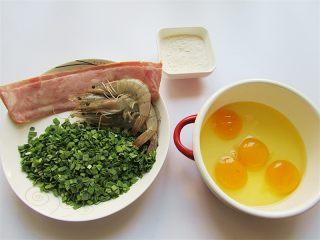虾仁韭菜厚蛋饼,先备好各种食材切洗好
