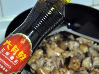黄豆烧猪蹄,倒入2大勺的红烧酱油,加入1大勺料酒,翻炒1分钟。