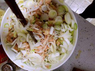 猪肉大葱饺子,葱可以自己酌情添加