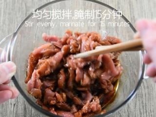 """一学就会的""""鱼香肉丝""""做法,拌匀后腌制15分钟"""