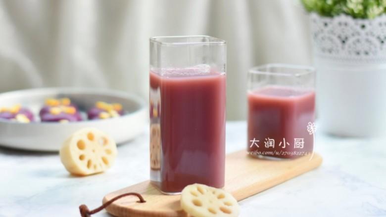 清肺藕梨紫薯露