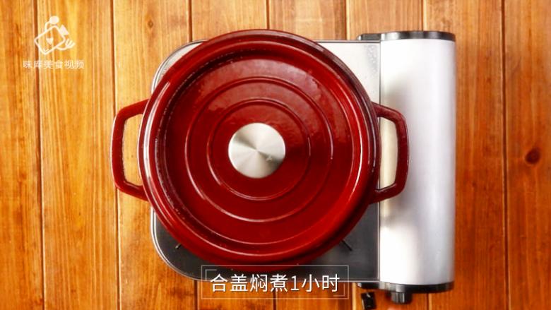 酱香羊蝎子-美颜补钙身体棒,合盖焖煮1个小时,即可