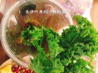 春天精力汤  破壁机食谱#一日三汤#,食材加入容杯